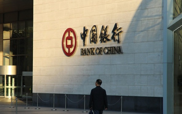 bank-of-china.jpg